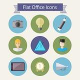 Płaskie biurowe ikony 2 royalty ilustracja