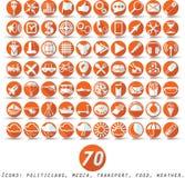 Płaskie ikony Fotografia Stock