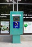 Płatniczy terminal QIWI obrazy royalty free
