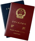 P.R. Passaporte de China Imagem de Stock Royalty Free
