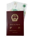 P.R. Passeport de la Chine avec RMB Image libre de droits