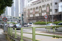 Płuca Cheung droga w Hong Kong Obrazy Stock