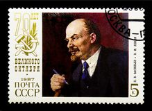 P v Vasilyev v 我 列宁,了不起的10月Revo第70周年  库存照片