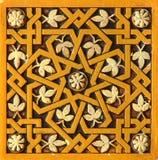 Płytka islamski wzór Fotografia Stock