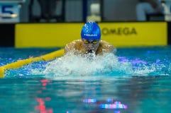 Pływacka rywalizacja Obraz Royalty Free