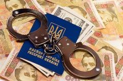 Paß Ukraine Stockbild