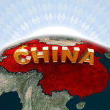 País de China Imagen de archivo libre de regalías