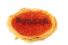 País de Rusia con el caviar Imagenes de archivo