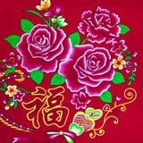Paño con diseño del chino Imágenes de archivo libres de regalías