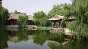 pałac beijing lato obraz stock