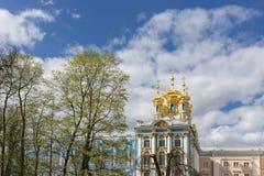 Pałac i wiosna park Zdjęcie Royalty Free