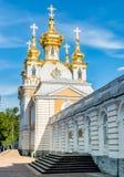 Pałac kościół święty Peter i Paul w Peterhof, Petersburg, Rosja fotografia stock