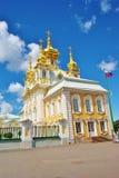 Pałac kościół Uroczysty pałac w Peterhof zdjęcia stock