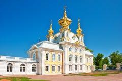 pałac kościelny uroczysty peterhof Obraz Royalty Free