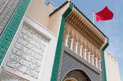 Pałac królewskiego Fes szczegół Zdjęcia Stock