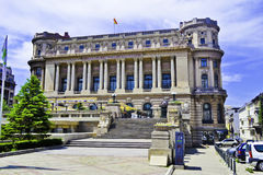 Pałac Krajowy Militarny okrąg Obraz Stock