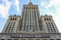 Pałac Kultura zdjęcia stock