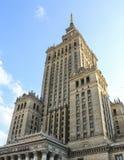 Pałac Kultura obrazy stock