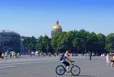 Pałac kwadrat święty Petersburg Obrazy Royalty Free
