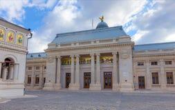 Pałac patriarchat, Bucharest, Rumunia fotografia stock