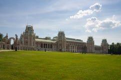 Pałac Po drugie Wielki królowa Ekaterina fotografia royalty free