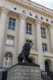 Pałac sprawiedliwość przy bulwarem Vitosha w mieście Sofia, Bułgaria zdjęcie royalty free
