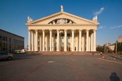 Pałac związek zawodowy, Minsk, Białoruś Obrazy Royalty Free