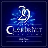 29 Października republiki Krajowy dzień Turcja Zdjęcie Royalty Free