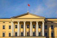 pałac królewski oslo Zdjęcie Stock