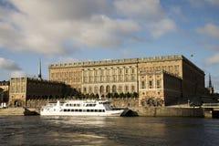 pałac królewski Stockholm obrazy royalty free
