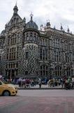 Pałac Kultura Zdjęcie Stock