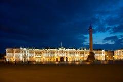 Pałac Kwadrat Zdjęcia Stock