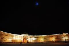 Pałac kwadrat Fotografia Royalty Free