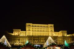 Pałac Parlament Obrazy Stock