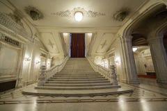 Pałac Parlamentu schody Zdjęcia Royalty Free