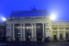 pałac patriarchia obraz stock