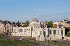 Pałac rolnicy w Kazan - budynek ministerstwo agricul Fotografia Royalty Free