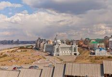 Pałac rolnicy w Kazan, Rosja (2010) Obrazy Stock