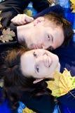 Paar bij het park Stock Foto's