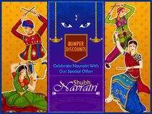 Paar die Dandiya-verkoop en de achtergrond van de bevorderingsreclame uitvoeren vector illustratie