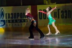 Paar schaatsende kinderen Royalty-vrije Stock Afbeelding