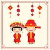 Paar van het beeldverhaal het Chinese huwelijk Stock Afbeeldingen