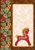 Paard met volksornament Royalty-vrije Stock Afbeelding