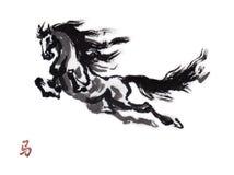 Paard sumi-e illustratie Royalty-vrije Stock Foto