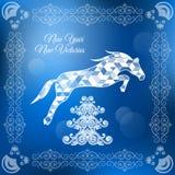 Paard van het Kerstmis nieuwe jaar van het vakantiekader het gelukkige vrolijke Stock Foto's