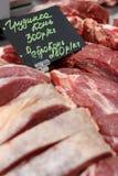 Paardevlees Ruw vlees op de markt Stock Afbeeldingen