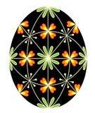 Paasei met een geschilderd patroon, 48 wiggen Het symbool van Pasen Een oude traditie van mensen Vector illustratie vector illustratie