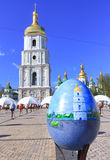 Paaseifestival in Kiev, de Oekraïne Stock Foto's