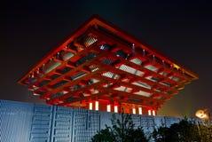 PABELLÓN 2010 DE CHINA DE LA EXPO DE SHANGAI Fotografía de archivo
