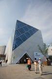 Pabellón 2010 de la red del Shangai-State de la expo imagenes de archivo